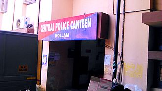 Kollam City Police - Central Police Canteen in Kollam City