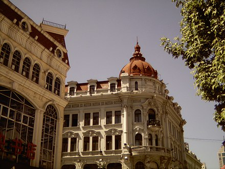 European-style building in Central Street. Central walk (1) - panoramio.jpg