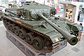 "Centurion Mk.3 'T351770 - 03 ZR 71' ""Arromanches - Lily"" (36525835786).jpg"