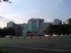 Changhong - Image: Changhong HQ Mianyang
