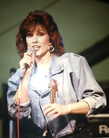 Charly McClain performing at the Martin County Fair in Stuart, FL on March 9, 1989. (Photo courtesy of Jeff Moore.)