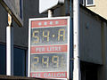 Cheapest petrol in Britain? - geograph.org.uk - 235551.jpg