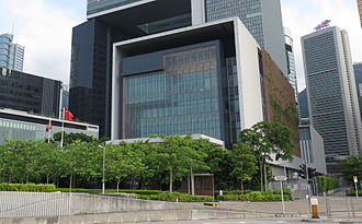 Office of the Chief Executive (building) - View of Office of the Chief Executive from Tim Wa Avenue