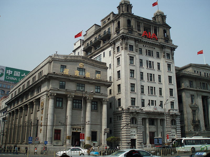 File:China Merchant Bank et AIA.jpg