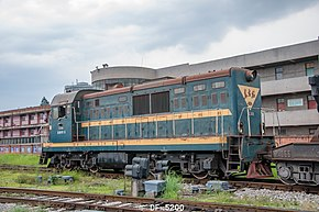 China Railways DFH5B.jpg
