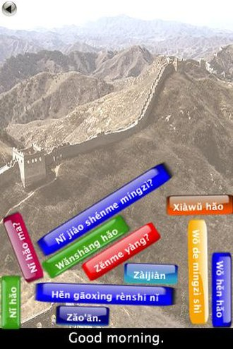 Educational software - Educational software for learning Standard Chinese using Pinyin.
