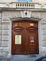 Christian Museum gate, Watertown, 2016 Esztergom.jpg