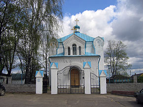 Church in Uzda, Belarus.jpg