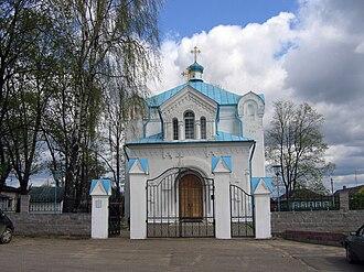 Uzda - Orthodox Church of St. Peter and Paul