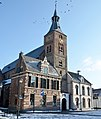 Church of Hattem and tourist information in a traditional 1621 building - panoramio.jpg