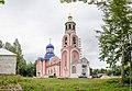 Church of St. Peter and Pavel as seen from ulitsa Musorgskogo (Penza, 2015) - Вид на храм Святого Петра и Павла с жилого дома на ул. Мусоргского (Пенза, 2 - panoramio.jpg