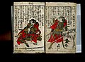 Chushingura.characters.of.the.story.e-hon.utagawa.kuniyoshi.pages.06.07.leafs.03.04.jpg