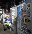 Cigvendingmachines-tokyojapan-october2014.jpg