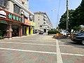 City Street 2013 - panoramio.jpg
