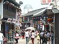 Cloth street Huzhou.JPG