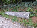 Cluj-Napoca Gradina Botanica Gradina Romana vestigii romane 06.jpg