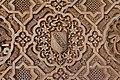 CoA Nasrid kings Alhambra Granada Spain.jpg