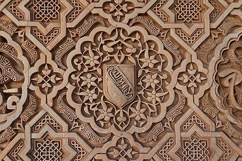 CoA Nasrid kings Alhambra Granada Spain