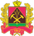 Coa of kemerovo oblast.png