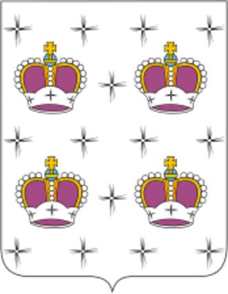 Dmitrov - Image: Coat of Arms Dmitrov