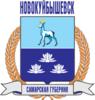 Coat of Arms of Novokuybyshevsk (Samara oblast).png