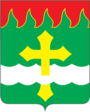Coat of Arms of Roshal (Moscow oblast).png