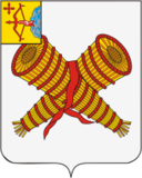 Coat of Arms of Slobodskoy (town).png