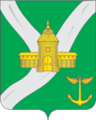 Coat of Arms of Ust-Kut rayon.png