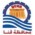 Coat of arms of Qena Governorate.jpg