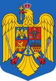 Coat of arms of Romania.svg