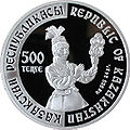 Coin of Kazakhstan 500AsaTayak averse.jpg