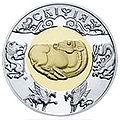 Coin of Ukraine Skifia R.jpg
