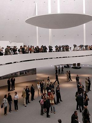 Cultural Complex of the Republic - Image: Complexo Cultural interior