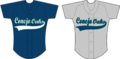 Conejo Oaks CCL collegiate summer baseball uniform uniforms.png