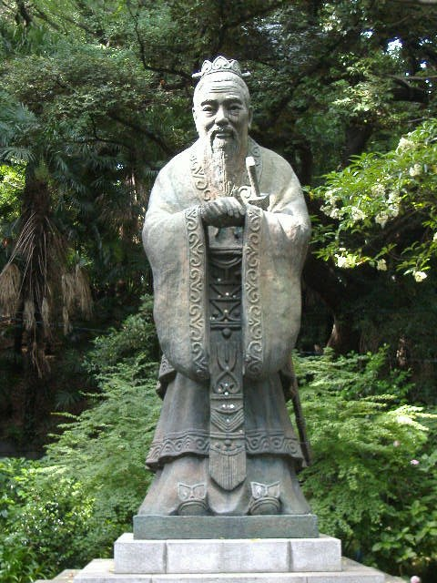 Confucius Statue at the Yushima Seido