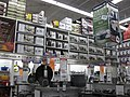 Cookware section of Bed Bath & Beyond.jpg