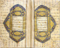 Copied by the Crown Prince Korkut - Qur'an - Google Art Project.jpg