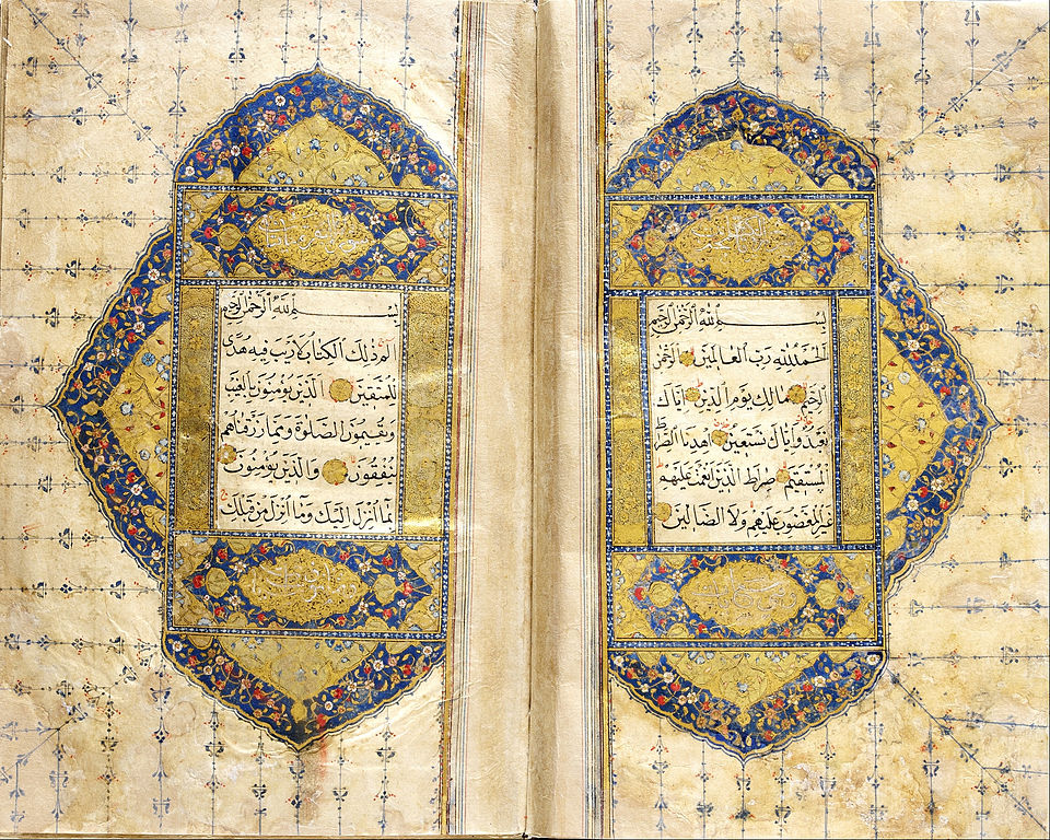 File:Copied by the Crown Prince Korkut - Qur'an - Google Art Project.jpg - Wikimedia Commons