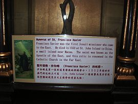 Copy of Humerus of St. Francis Xavier sign