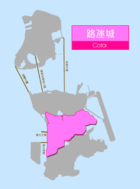 Location of 路氹城