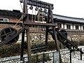 Crane Dasan JeongYakyong Josun Dynasty, Korea.jpg