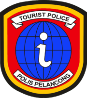 Crest of the RMP Tourist Police Unit.png