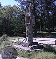 Cruz do Avelán inscripción 1672.jpg
