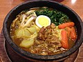 Curry Soup Udon (8562799733).jpg