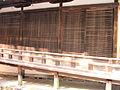 DSC21848, Ujigami Shrine, Uji City, Japan.jpg