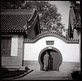 Da Ci'en Temple, Xi'an, China, 2007.jpg