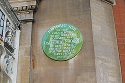 Photo of Dadabhai Naoroji green plaque