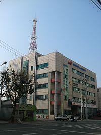 Daegu Fire Department.JPG