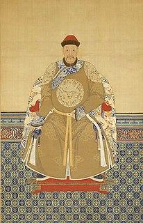 Prince Li of the First Rank