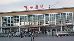 Wafangdian - Wafangdian Railway Station